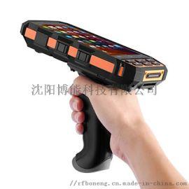 博能科技超高频读写器