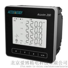 Acuvim 200三相多功能电力仪表