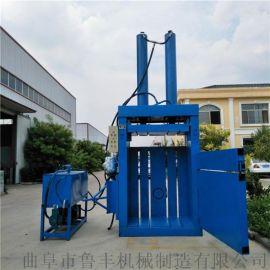 60吨废纸箱立式液压打包机厂家