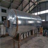 橡膠硫化罐 電加熱硫化罐 蒸汽硫化罐