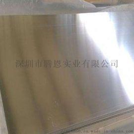 铝板 1060铝板 纯铝板 铝板加工 铝卷 铝管