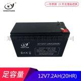12v7ah铅酸蓄电池 河南郑州工厂直供