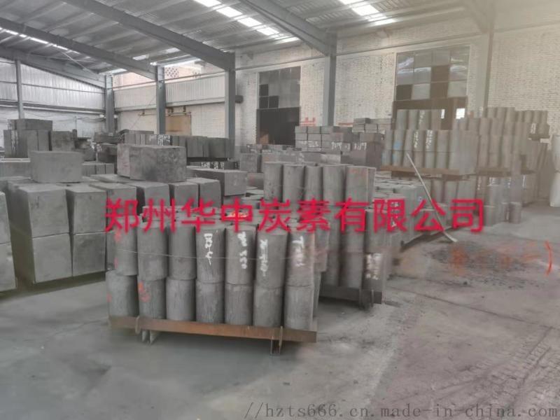 焊接用  細結構是石墨   600*500*200