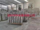 焊接用  细结构是石墨   600*500*200