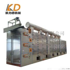 带式烘干设备 大型颗粒烘干机 干燥均匀 脱水率高