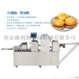 旭众品牌 自动苏式月饼的机器