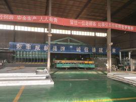供应  分子聚乙烯支腿垫板抗压防滑支腿垫板生产厂家