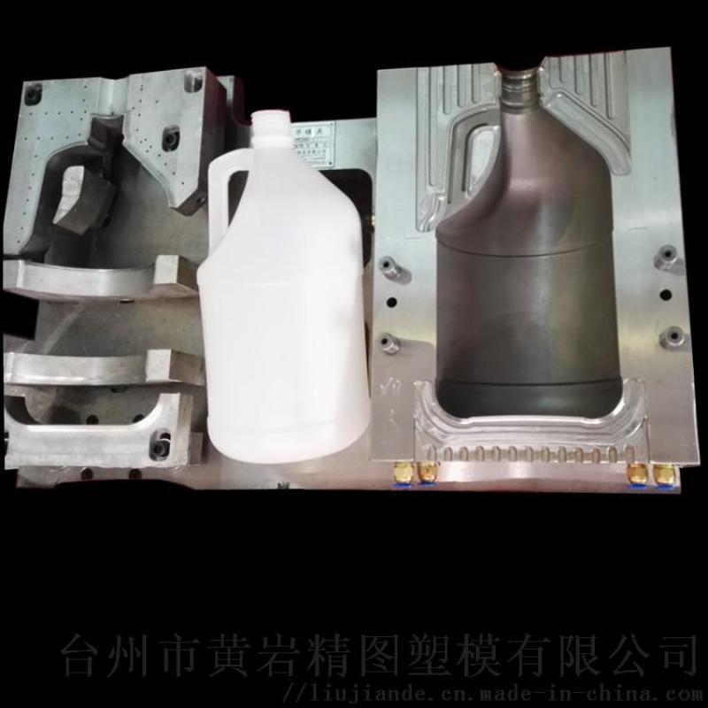 PVC中空吹塑模具HDPE挤出模具