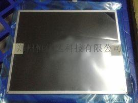 AA150XT01三菱15寸高亮工业显示屏