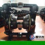 新疆阿克苏地区矿用气动隔膜泵抽油用隔膜泵厂家出售