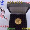 厂家礼品定制纪念币企业年会公司周年庆定制年会活动