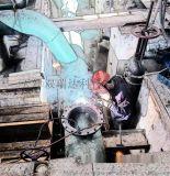 化工管道带压开孔工程服务