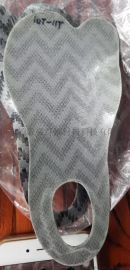 东莞碳纤维鞋垫定制 舒适柔软透气除臭