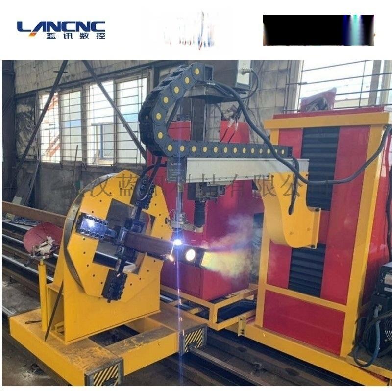 相贯线数控方管等离子切割机 方管数控切割机厂家直销