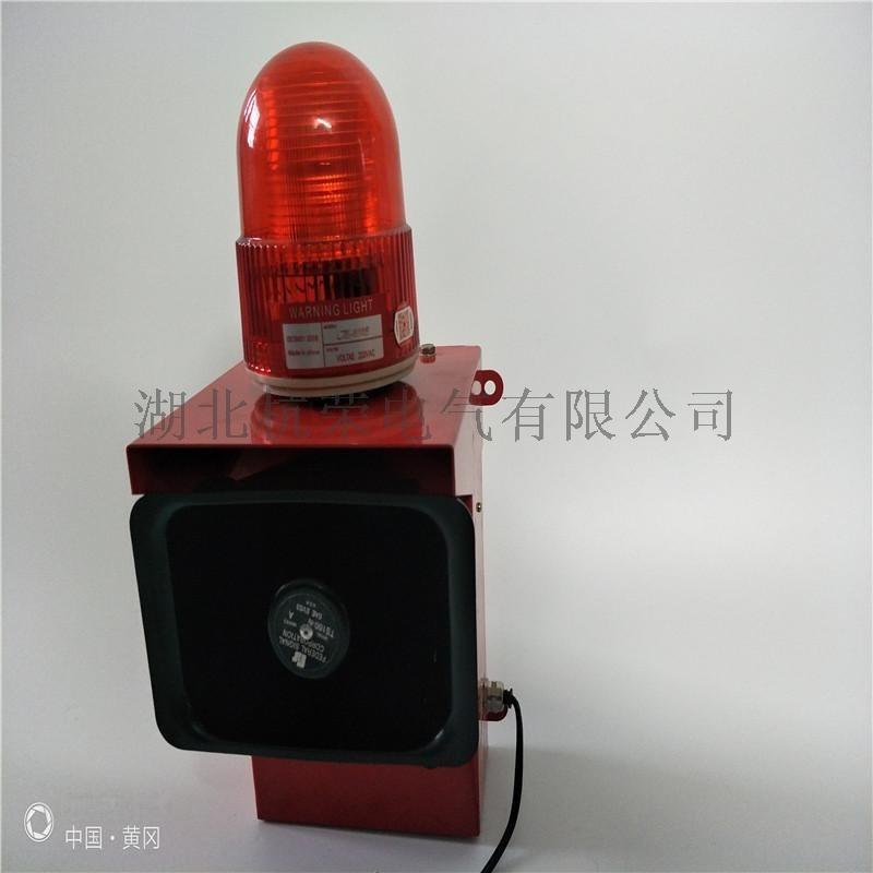 聲光報警系統QTB-1 AC220V/50HZ