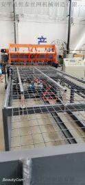 热销山东建筑工程鸡笼网片排焊机铁丝网焊接设备