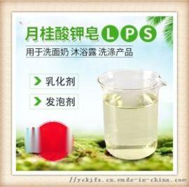 月桂酸钾皂 日化表面活性剂 保湿