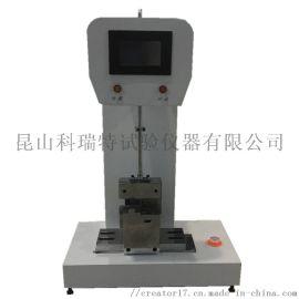 塑料简支梁冲击试验机厂家