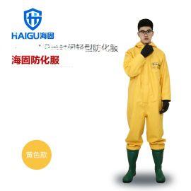 1WP半封闭式一级轻型防化服