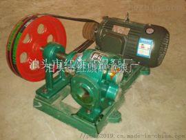 CB-90不锈钢稠油泵 皮带轮齿轮泵
