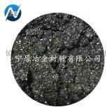 供應優質高效中頻爐AB精煉渣淨化鋼水脫氫去氮