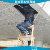 学校办公楼走廊过道吊顶500*2000规格密拼微孔勾搭铝扣板