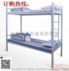 内江上下床拿货货货源,内江本地钢架床价格,内江学生公寓床品牌