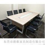 东莞港歌办公家具定制现代会议桌组合BH-9时尚会议台定制
