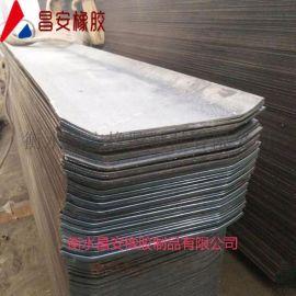 廠家直銷隧道用丁基鍍鋅止水鋼板A鋼板止水帶生產商