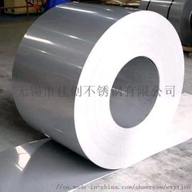 304冷轧不锈钢板价格