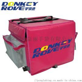 大容量外卖保温箱保鲜保冷家用手提车载户外冰箱可定制