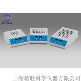 DH100-4干式恒温器 恒温金属浴 四模块