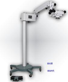 高端原装进口4A手术显微镜