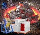 众环机械 35KW中频熔炼炉