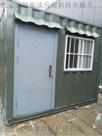 北京住人集装箱,铁皮箱,瓦楞箱,出售出租