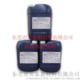 YT-防泼水处理剂,印染助剂