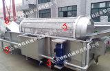 葉類蔬菜加工生產線效率高,江蘇多功能淨菜加工設備