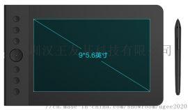 UG-950纸笔手写板_8192级压感_9*5.6英寸效果好