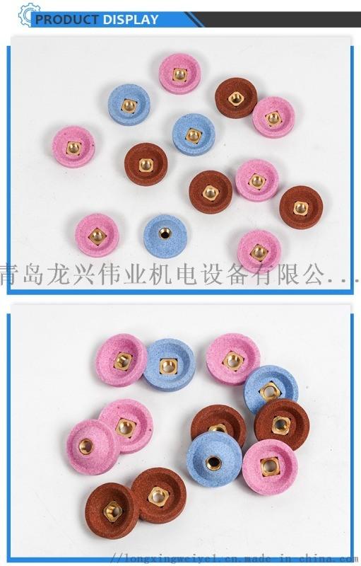 台湾佳园弯头气动打磨机专用小碗型砂轮