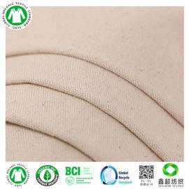 原生态6安有机棉布21s/2×10s  51*40环保棉布胚布工厂现货