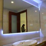 定製浴室防霧鏡智慧LED浴室鏡高清智慧衛浴燈鏡