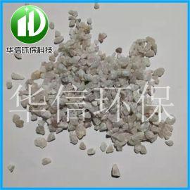 厂家供应2-4mm石英砂水过滤石英砂滤料