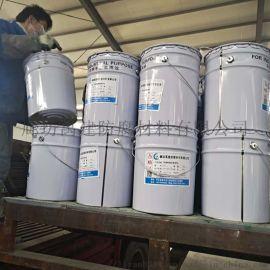 乙烯基酯树脂 环氧树脂 不饱和树脂 厂家禹建防腐