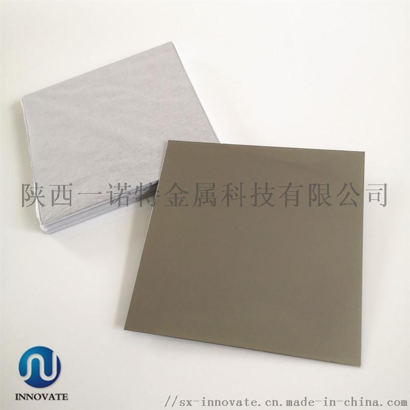 高純度、高平整度、光亮面鎢板、99.95%鎢板