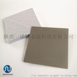 高纯度、高平整度、光亮面钨板、99.95%钨板