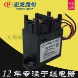 继电器HFE82V-100D-750-24-HL5