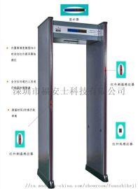 厂家供应红外线测温金属安检门