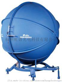 虹谱光电积分球测试仪光通量积分球精密测光积分球1.5米积分球
