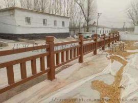 水泥仿木栏杆栅栏  仿树皮栏杆 仿木横梁栏杆