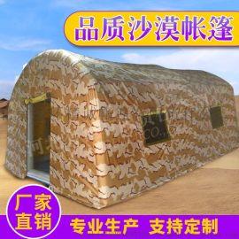 充气帐篷户外野营展销救灾定做尺寸婚庆防雨移动帐篷